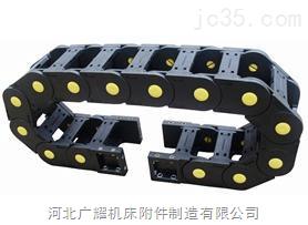 济南轻型塑料拖链.