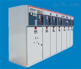 XGN15-12型高压环网柜