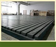 铸铁平台,划线平台,大理石平台,铆焊平板,T型槽平台