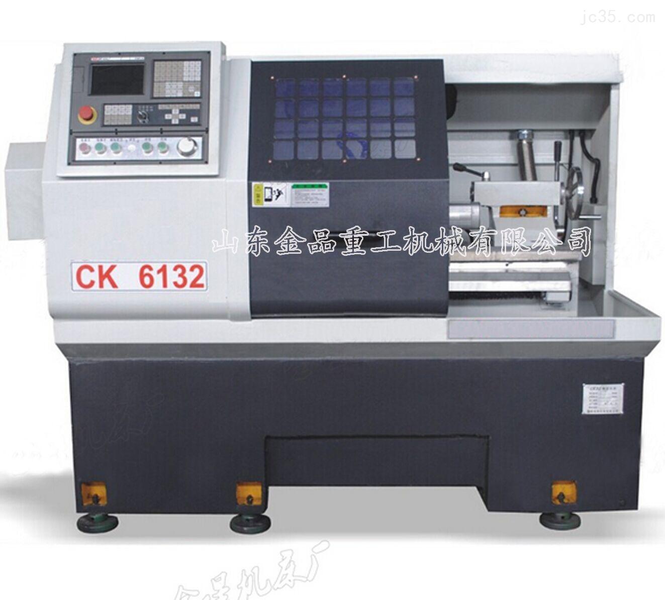 CK6132数控车床