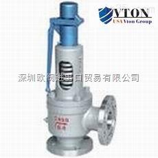 蒸汽介质安全阀|进口热蒸汽安全阀|进口蒸汽系统安全阀