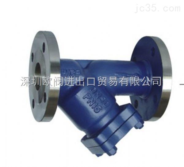 进口铸钢Y型过滤器   进口铸钢Y型过滤器驰名商标