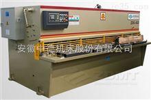 QC12Y-6X3200中德机床液压摆式剪板机