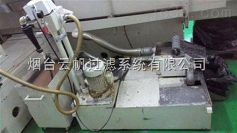 涡旋分离器维修更换