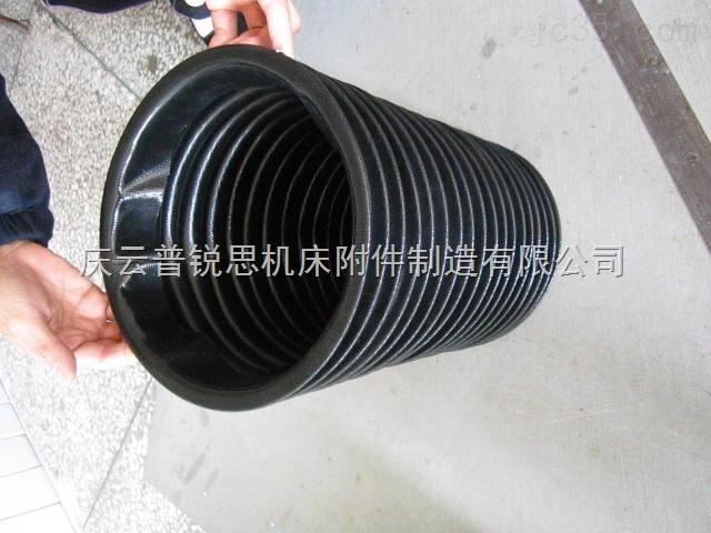 锥形伸缩油缸防护罩