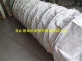 吊环式水泥厂除尘帆布袋