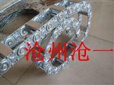 机械框架式穿线钢制拖链制造商
