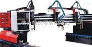 帕杰罗100mm全自动海宝等离子切割机火焰切割机