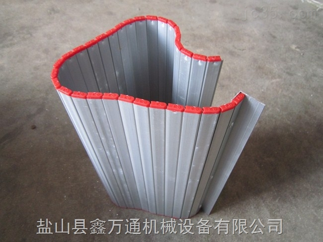 铝型防护帘,铝型材防护帘,铝型材导轨防护帘
