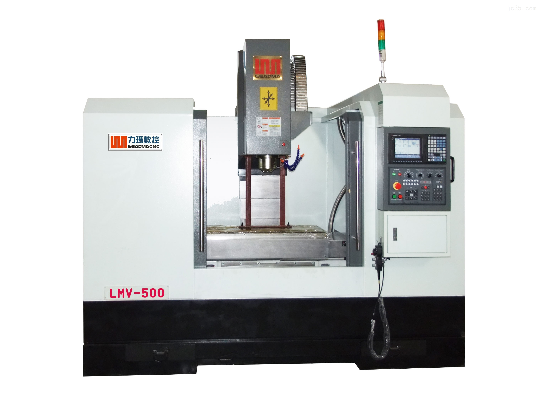供应力玛加工中心LMV-500小型模具加工专机