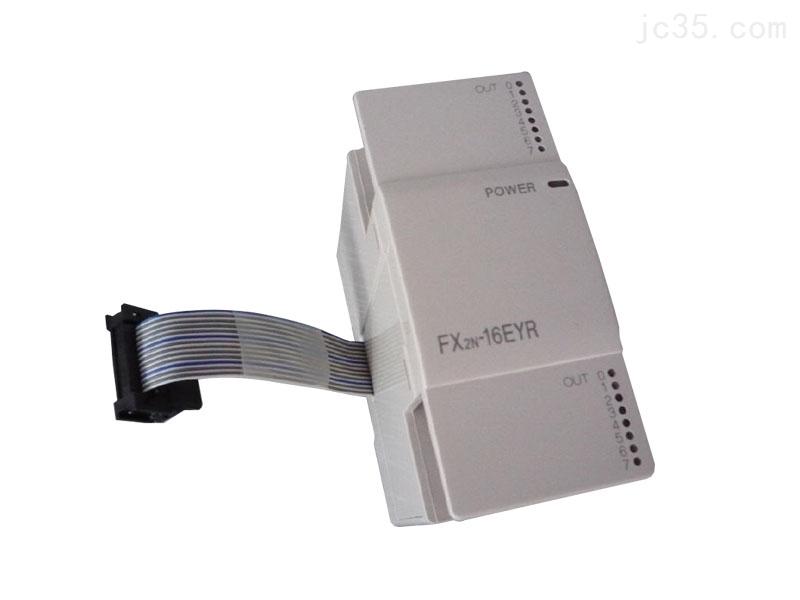 供应FX2N-16EYRFX系列扩展模块