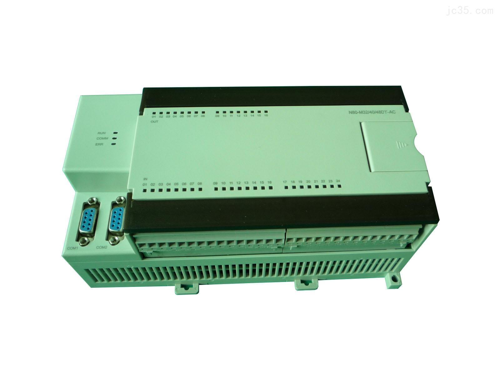 供应N80-M48DR-DCN80系列PLC控制器