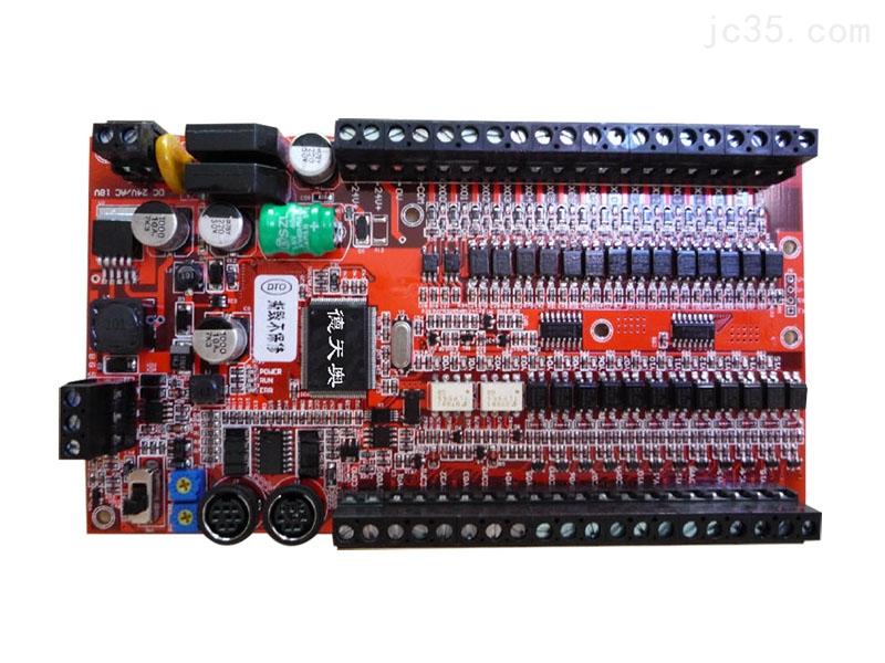 SL1S-30MT-SPLC控制器SL系列PLC控制器