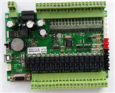 SL1S-32MR-8AD-2DA产PLC控制器SL系列PLC控制器