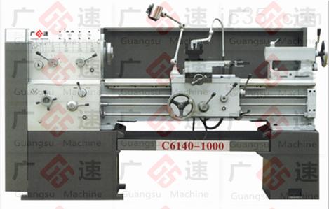 c6140-普通数控车床