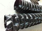 缝合式丝杠防护罩/缝制式丝杠防护罩/拉链式丝杠防护罩