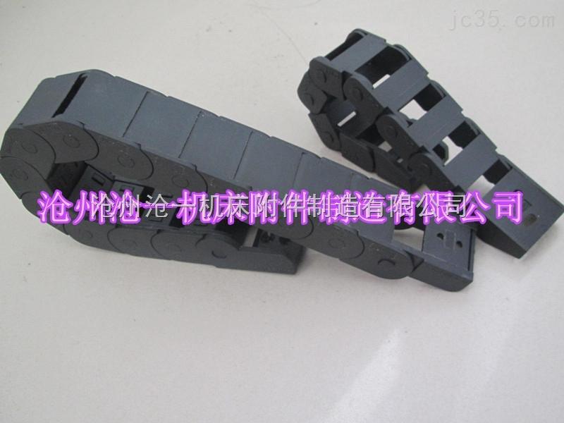 抛丸机线缆拖链