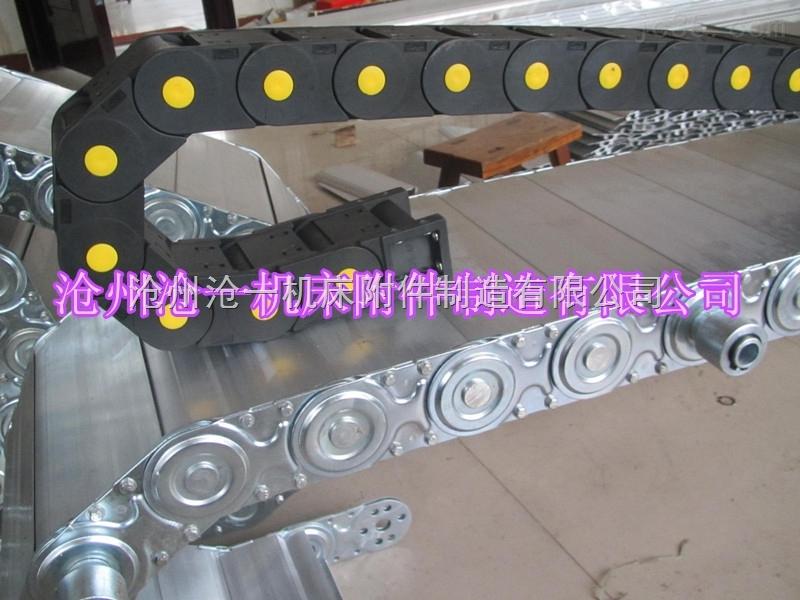 火切机穿线工程尼龙拖链制造商