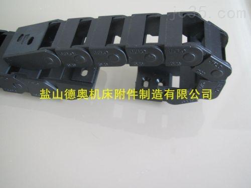 防油耐酸碱穿线尼龙拖链、线缆传动穿线尼龙拖链生产商