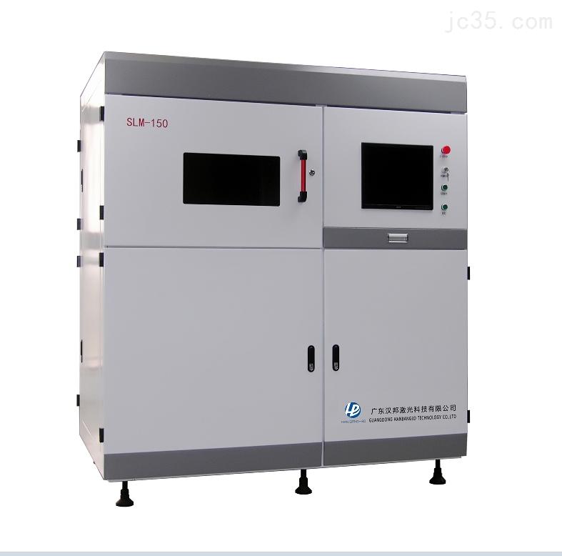 医疗金属3D打印机SLM-150