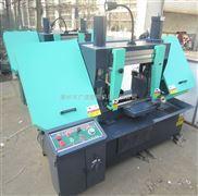 GB4240-GB4240金属带锯床厂直销,广速金属带锯床锯削强劲精度高