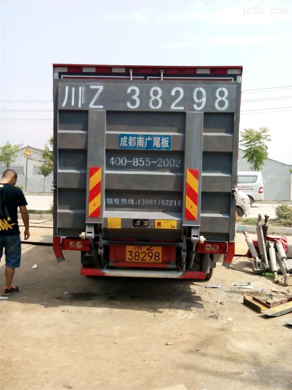 重庆汽车尾板厂家