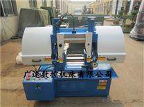 GB4228高精度龙门式带锯床