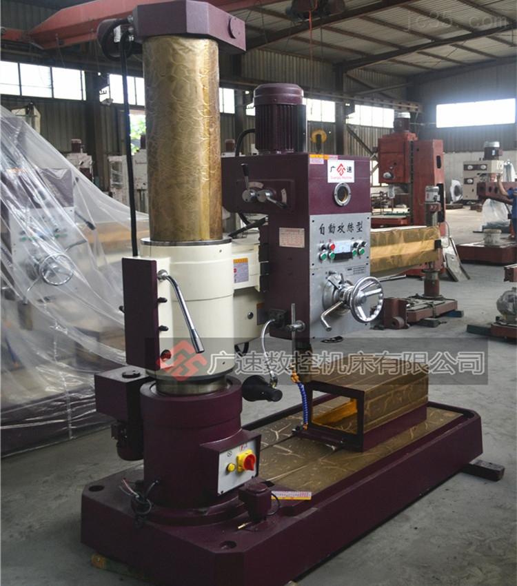 厂家供应自主研发型摇臂钻床 广速Z3042摇臂钻床获专利产品