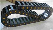 立式镗床线缆穿线塑料拖链   油管防护尼龙拖链