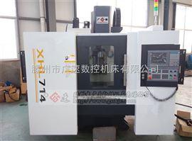 XH714/VMC650厂家直销高精XH714立式加工中心可钻、铣、镗、扩、铰、刚性攻丝等