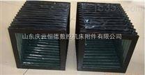 风琴防护罩 数控磨床柔性风琴式防护罩规格