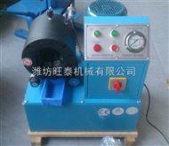 金属管专用缩管机