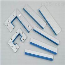 衡水市桃城区机床,不锈钢,直角,燕尾,铝合金刮屑板,导轨刮刷片。