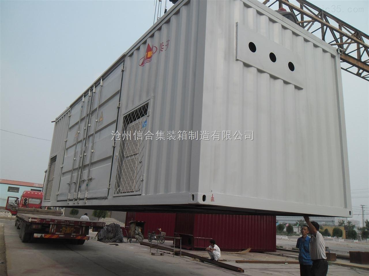 沧州特种设备集装箱