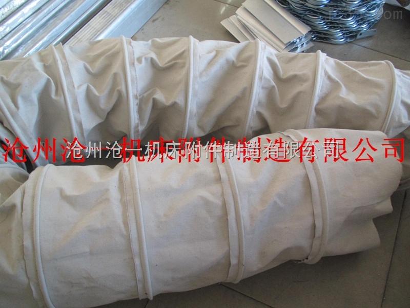 库底散装机除尘伸缩帆布袋生产商