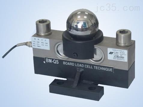 辽宁大连QS-D30T称重传感器
