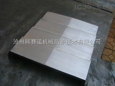 厂批发订做机床导轨防护罩,机床钢板防护罩