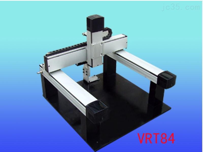 VRT84【机械手臂】vav三轴平台高速喷涂滑台 高速【焊接机械手】 我科易威行