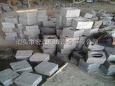 武汉20千克船舶平衡铁厂家直销