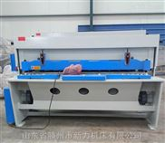 Q11D系列机械闸式剪板机