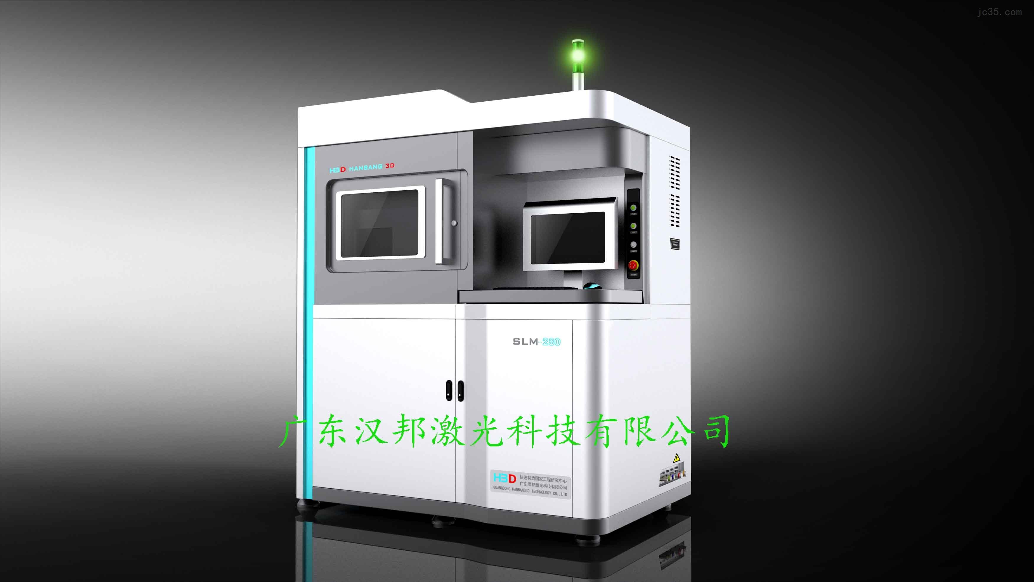 骨科金属3D打印机SLM-280