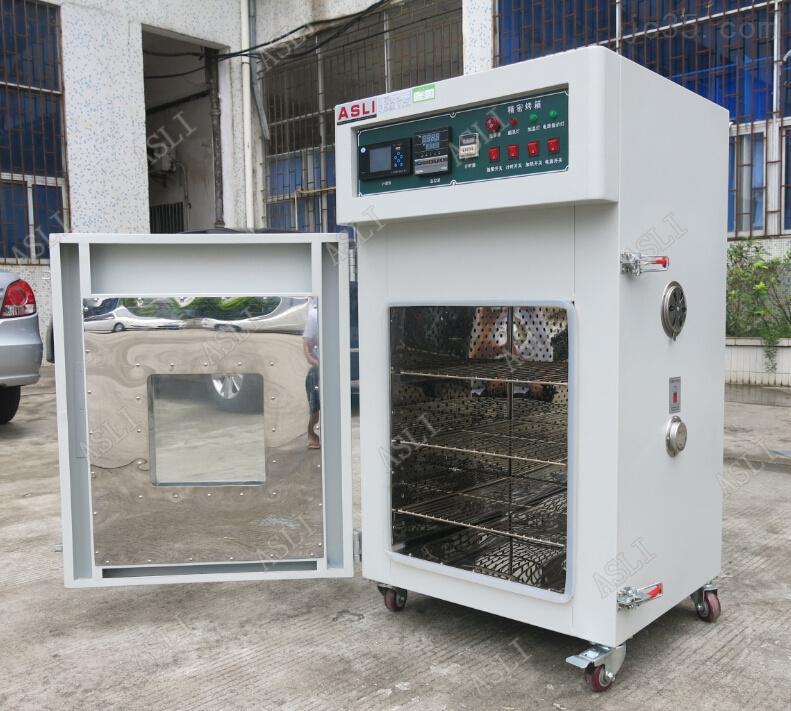 双开门高低温循环试验机