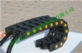 机床线缆穿线工程塑料拖链--卖家
