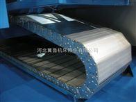 桥式打孔型除尘耐电压钢铝拖链