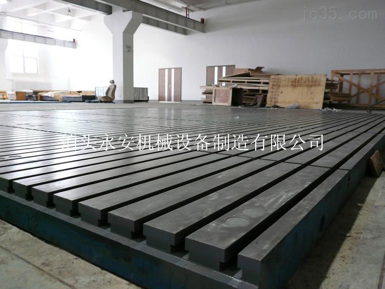 重型铸铁T型槽平板自产自销厂家