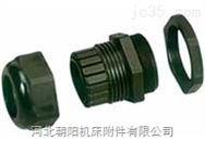 工程金属软管接头