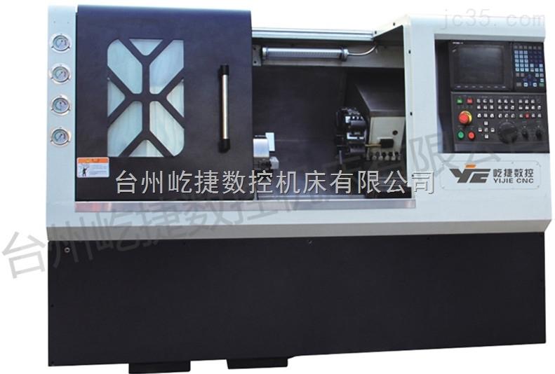 CNC3240斜床身数控车床