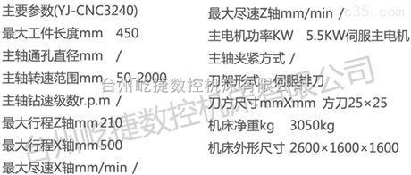 台州竞技宝专机定做厂家