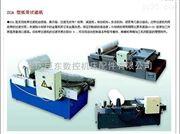 各种机床重庆哪家生产纸带过滤机