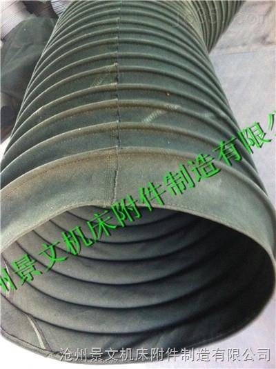 天津机械设备专用帆布伸缩软连接